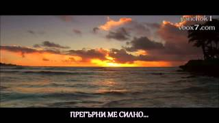 Giorgos Veros - Pare me agkalia ( Bulgarian translation )
