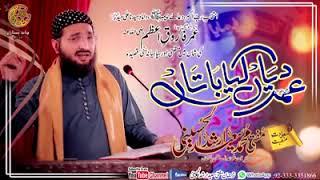 Mufti Saeed Arshad New Nazam