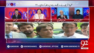 92 at 8 - 26 July 2017 - 92NewsHDPlus