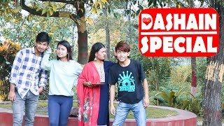 Dashain Special |Modern Love|Nepali Comedy Short Film |SNS Entertainment| EP-1