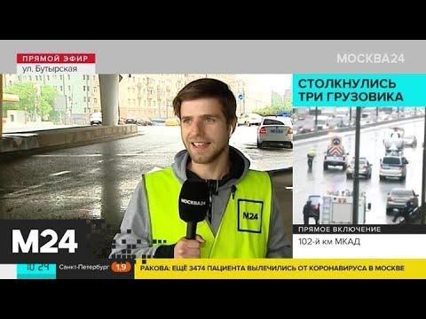 Затруднения в движении наблюдаются в Москве - Москва 24 photo