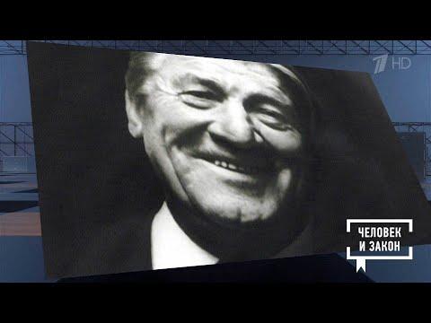 Квартирный вопрос семьи Николая Крючкова. Человек и закон. Фрагмент выпуска от 15.01.2021