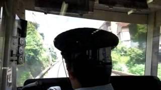 """""""Keikyu Line - Gumyoji to Idogaya"""" (100730Fr-1344)"""