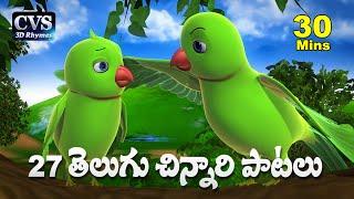 Telugu Rhymes for Children | 27 Telugu Nursery Rhymes Collection | Telugu Baby Songs width=