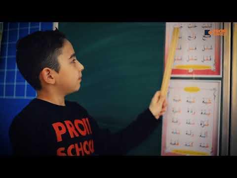 Арабский язык — это великий язык.