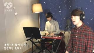 동행(김동률) - INNO music