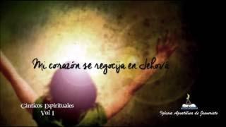Mi corazón se regocija en Jehová - 1° Samuel 2: 1–2