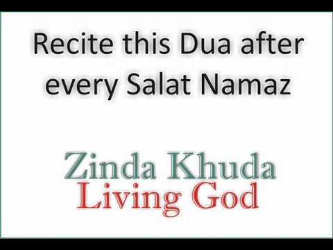5 x Daily Dua after Namaz