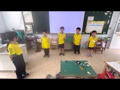 第八課 七彩的虹 戲劇練習2 - YouTube