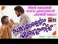 Sangadangalellam Eatteduthidum # Christian Devotional Songs Malayalam 2018 # Hits Of Joji Johns