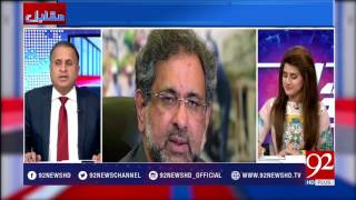 Muqabil - 31 July 2017 - 92NewsHDPlus