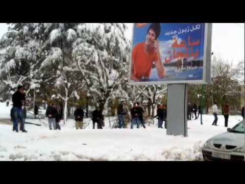 Morocco : Ifrane & the middle Atlas