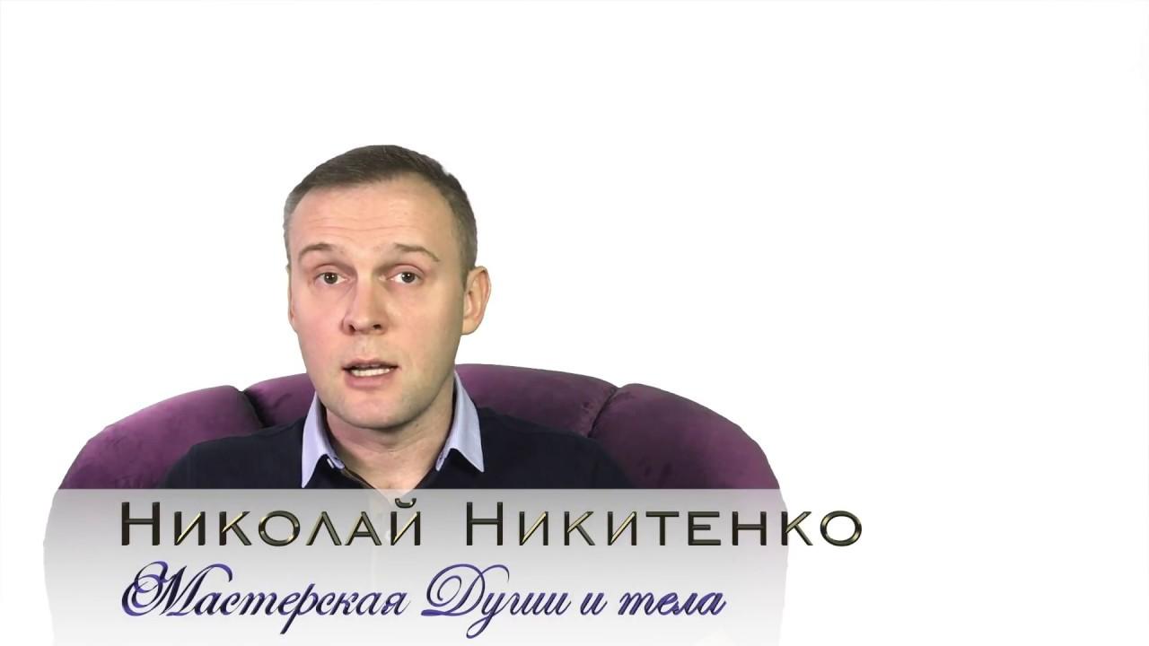 Лечение СРК в Москве