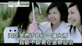[KTV]南拳媽媽-橘子汽水