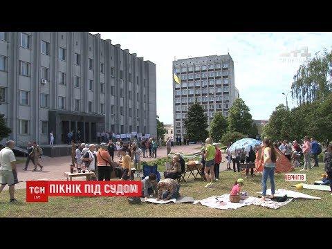 У Чернігові активісти влаштували пікнік під судом на знак протесту щодо забудови парку