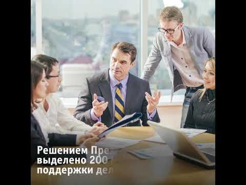 Регионам выделят 200 млрд рублей на поддержку экономики.