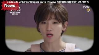 Cinderella with Four Knights Ep 10 Preview 中文 Eng Indo ไทย Sub