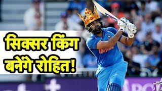 सबके हिस्से का छक्का मारेगा रे तेरा Rohit | Sports Tak