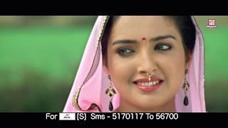 Nayi Jhulni Ke Chhaiya | Full HD Song | Nirahua Hindustani | Nirahua | Amrapali