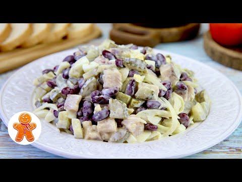 Из Доступных Ингредиентов ✧ Быстрый Салат из Фасоли и Сельди