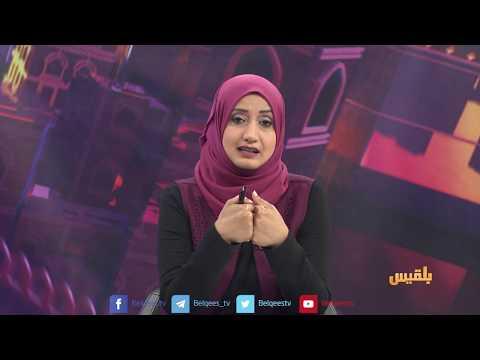 المساء اليمني | سقطرى .. وحيدة في وجه الأعصار | تقديم آسيا ثابت