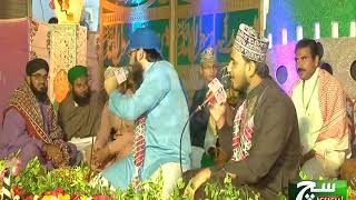 Naat of Muhammad HamZa Brothers by sach news channel report 2017