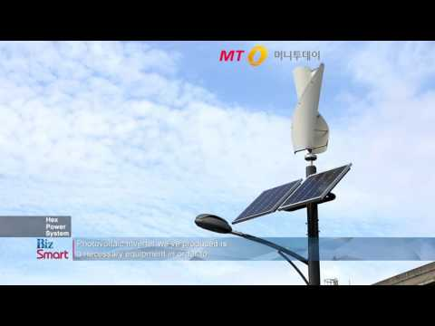 [상생협력] 자체 태양광발전소 헥스파워시스템