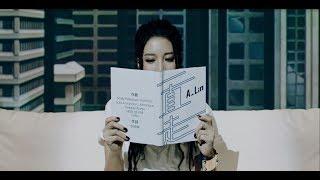 A-Lin《一直走 GO》 Official Music Video