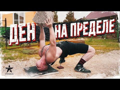 САМЫЙ СУМАСШЕДШИЙ АТЛЕТ РОССИИ!