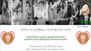 "Girls' Generation ""Lion Heart"" Lyrics (Color Coded+Hangul+Rom+Eng)"