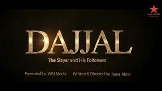 Dajjal Movie Trailer | Upcoming Pakistani New Movie 2018 Trailer| width=
