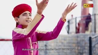 Chehry Khilay Khilay Hain  (Ramzan Ka Mahina)     Shakeel Sindhu Qadri    width=