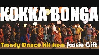 'KOKKA BONGA'  Trendy Dance Hit from Jassie Gift for the movie 'Ivide Ee Nagarathil'