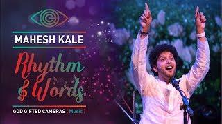 | Mahesh Kale | | Man Mandira | | Live Performance | | God Gifted Cameras |
