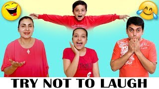 TRY NOT TO LAUGH CHALLENGE | #Funny #Family Video | Joke Challenge | Aayu and Pihu Show