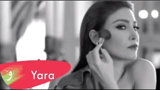 Yara - Ayech Bi Ouyouni (Karaoke Video) / يارا - عايش بعيوني