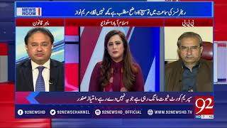 News Room || Law secretary assures SC on extension of accountability court judge- 07 March 2018