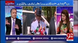 Muqabil - 11 July 2017 - 92NewsHDPlus