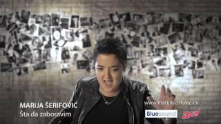 Marija Šerifović - Šta da zaboravim [HD]