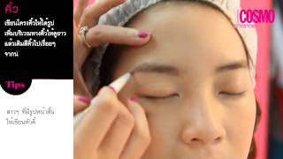 Cosmo Beauty Effect [Getting the Look as on Cosmo Cover] 10/01/2013