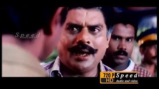 Latest Malayalam Full Movie | Meenakshi Kalyanam |  Super hit Movie | New Upload width=