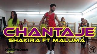 Chantaje - Shakira ft. Maluma |2GetherWeDance| Zumba® Fitness