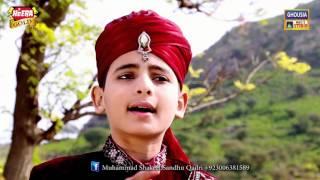 Dharti Soraj Chan Sitaray Shakeel Sandhu Qadri New Album 2016