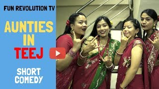 FRTV: Aunties in Teej ft. Elena Don, Czzling Roynee, Sangita Shahi | Girl Series - EP 14 |