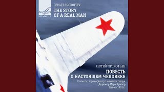 "The Story of a Real Men, Op. 117, Act II Scene 5: Green Grove ""Zelenaya roshchitsa, chto zh ty..."