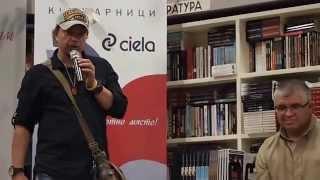 """Иво Иванов за """"Докато дишам"""""""