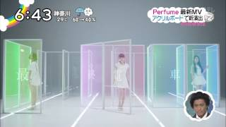 "Perfume Making of ""1mm"" Music Video"