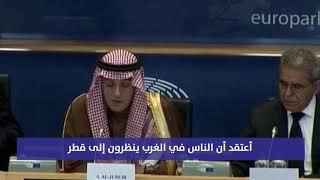 حديث وزير الخارجية أمام أعضاء لجنة العلاقات الخارجية في البرلمان الأوروبي عن قطر 22 فبراير 2018