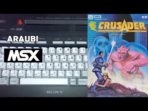 Crusader (Compile, 1985) MSX [703] Walkthrough