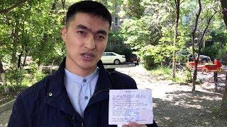 Казахстан: протест—арест—военкомат АЗИЯ